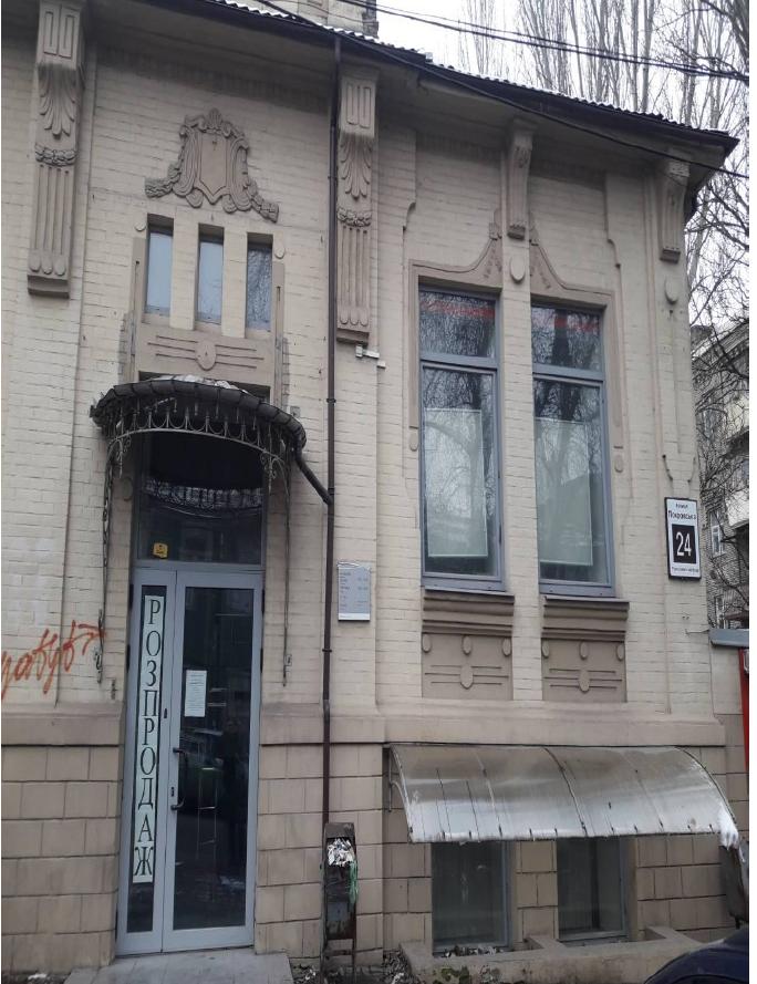Нежитлове приміщення, площею 20,0 кв. м., за адресою: м. Запоріжжя, вул. Свердлова, буд. 24