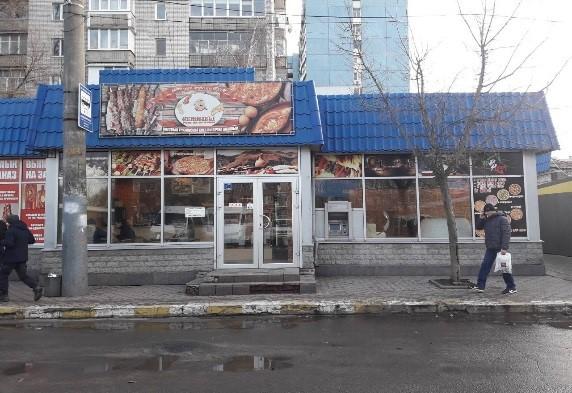 Офісне приміщення (колишнє відділення банку) розташоване за адресою: м. Дніпро, пр. Парусний, 7