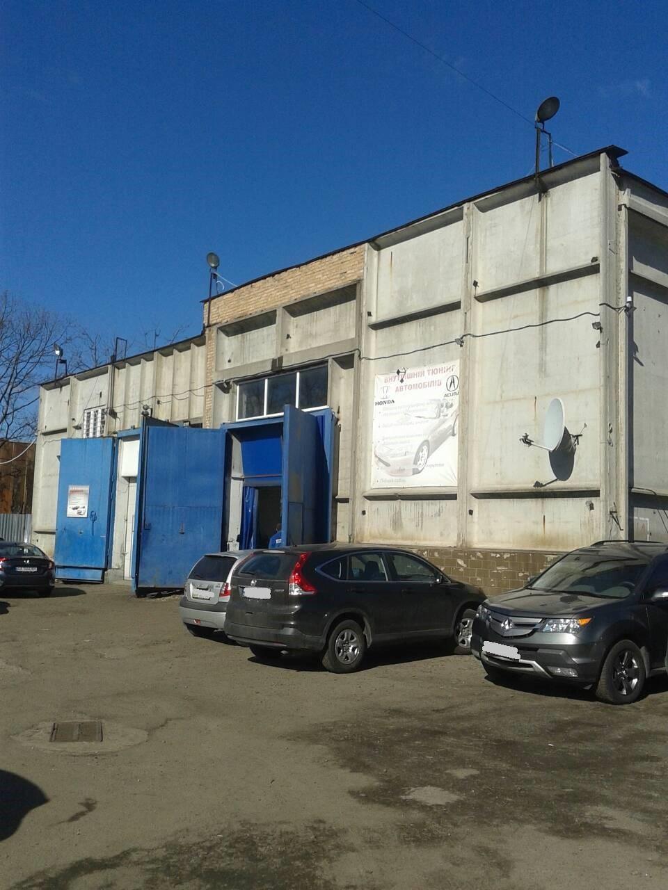 Нежитлове приміщення (частина будівлі мийки автомобілів) площею 470,0 кв. м
