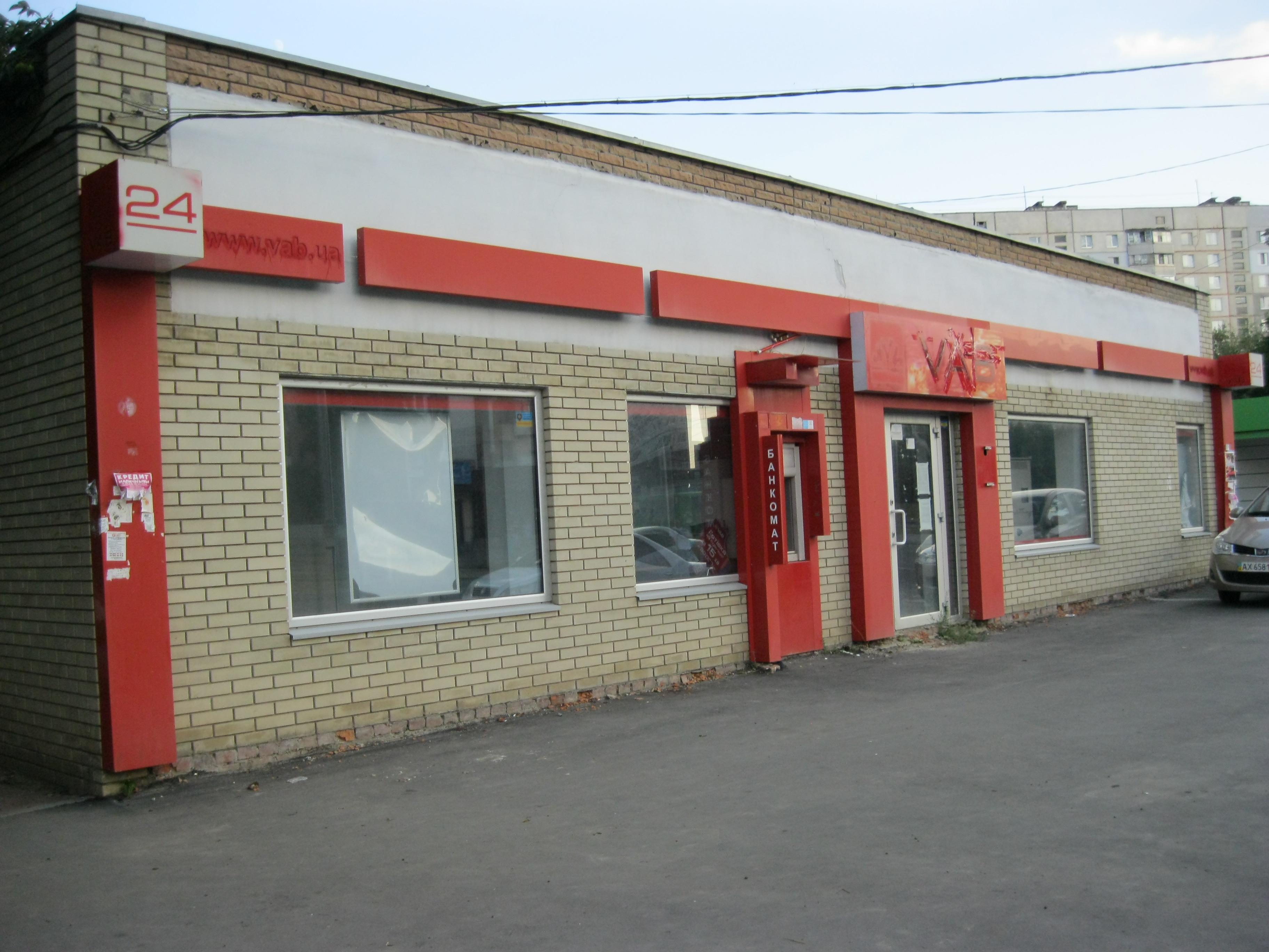 Нежитлове приміщення в м. Харків, площею 118,4 кв. м