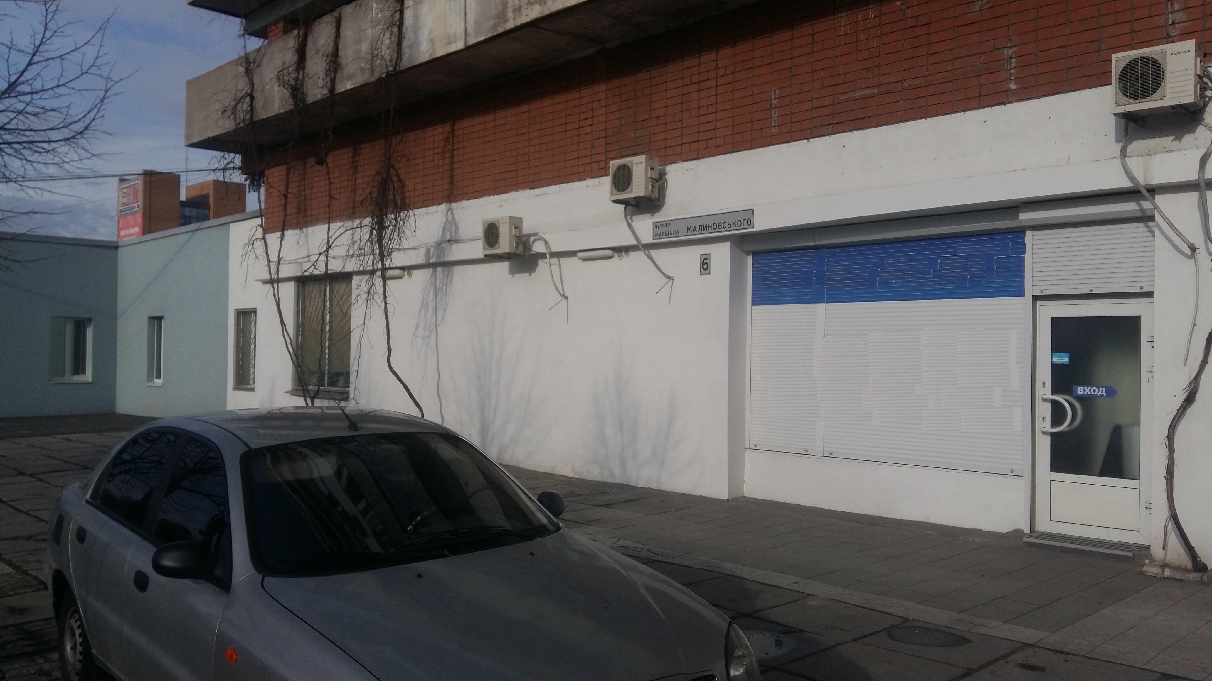 Нежитлові приміщення в м. Дніпро, площею 90,2 кв.м