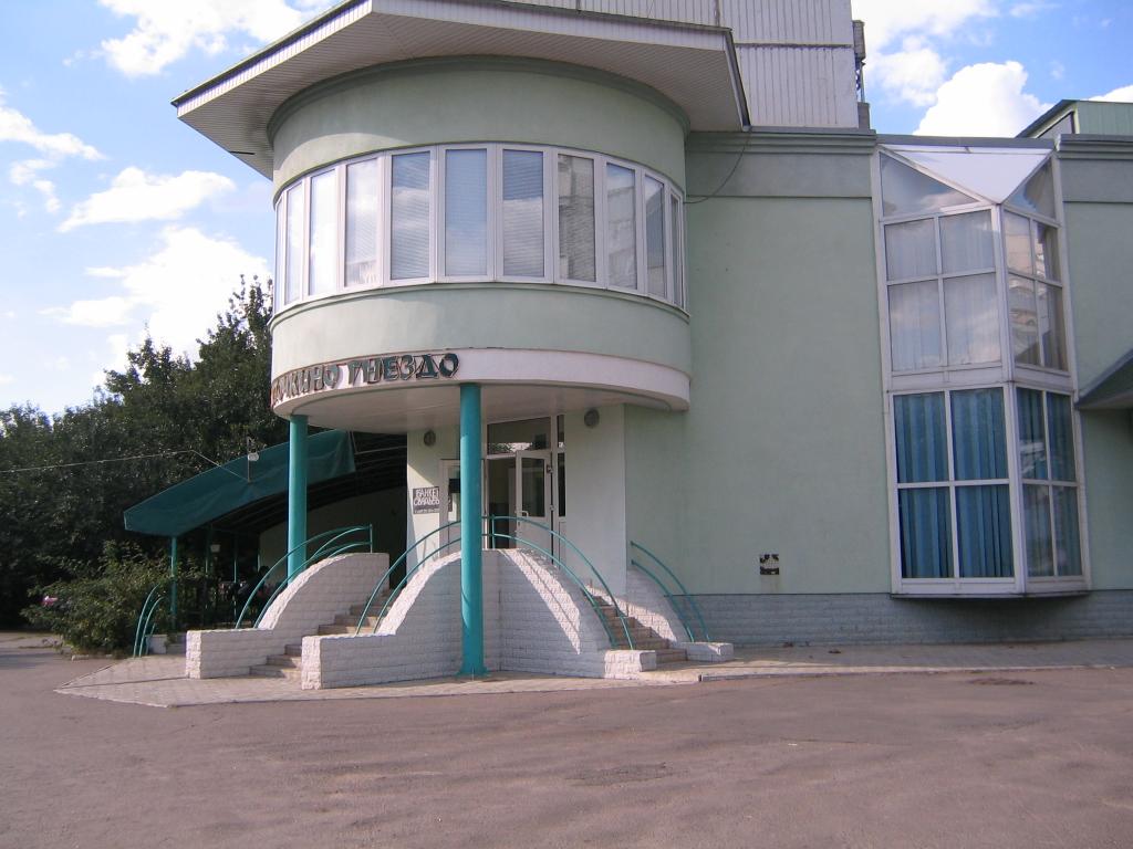 """Нежитлова будівля літ. """"А-2"""" загальною площею 574,7 кв.м. розташована за адресою: м. Харків, вул. Гвардійців-Широнінців, 106"""