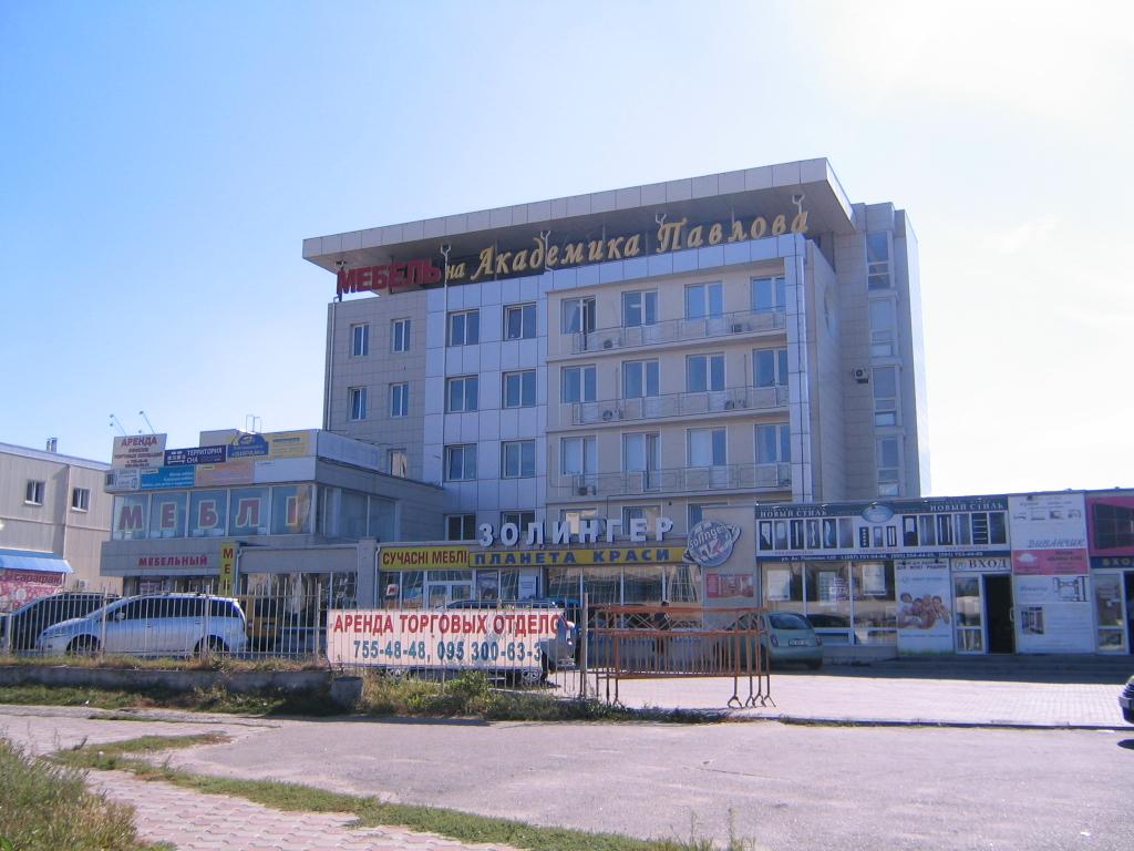Нерухоме майно за адресою: м. Харків, вул. Академіка Павлова, 120, літ «2Б-6»
